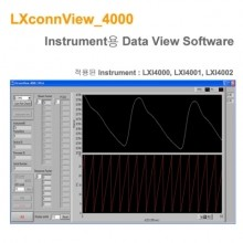LXconnView_4000 - Instrument용 Data View Software